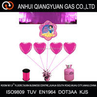 99.999% Balloon Helium Gas and helium tank, CE Certificate Standard