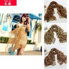 stock!!! hot!!! china wholesale new design leopard printed summer printed beach towel