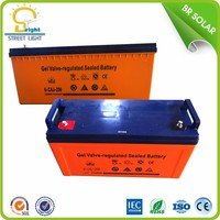 with motion sensor manufacturer 12v 200ah dry cell rechargeable battery