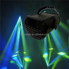 elation disco laser party beam light dmx sniper 5r scanner dj light