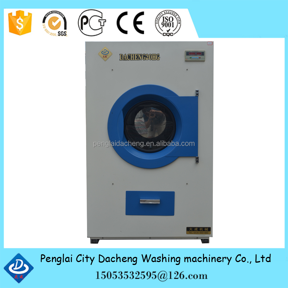 DC 20kg steam heating Full Auto Tumble Dryer, industrial laundry machine