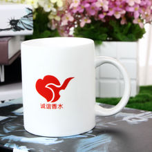 Bulk new china sublimation mug for promotion