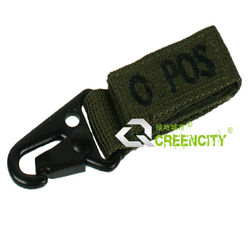 Military Outdoor O Positive Blood Type Key Chain