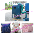 Plush Toys Filling Machine From China