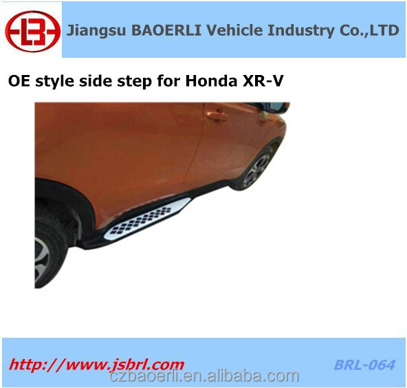 stainless steel Car accessories running board for Honda XR-V 2015