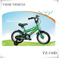 2016 green boy mountain exercise kids bike / children bicycle with excellent quality