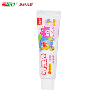 Kids Toothpaste Orange Flavor Intelligent Natural Toothpaste For Baby