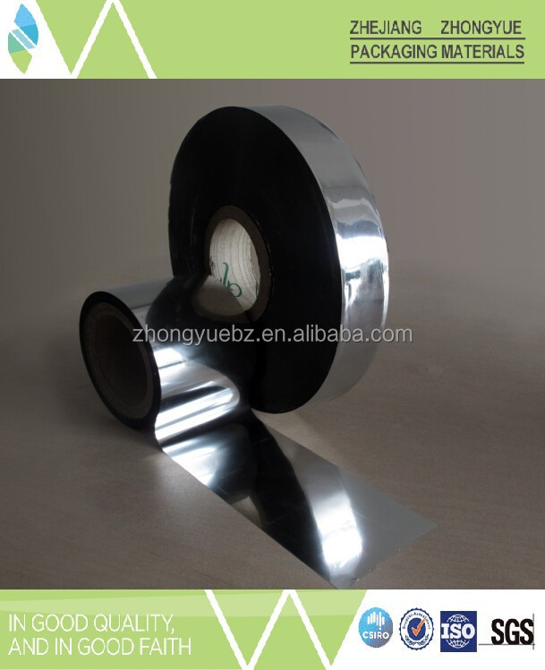 heat sealable pet film