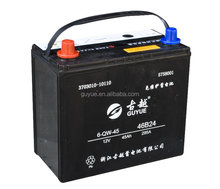 12V 45Ah 370CCA Maintenance Free Sealed Lead-Acid Car Battery