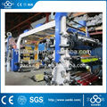 Flexographic paper Printing Machine