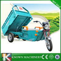 Hot sale low price adult Electric tricycle,small electric tricycle for sale