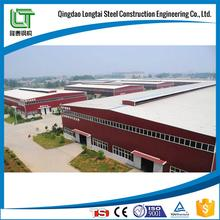 Cheap Standard Steel Structure Warehouse in longtai