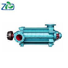 5kw Bare Shaft National Water Pump
