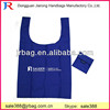 Hot Selling 210D Polyester Foldable Shopping bags & Reusable Folding shopping bags & polyester Folding bags