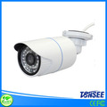 2MP CCTV ip Camera waterproof motion detection alarm ip camera Dual stream encoding / H.264 compression mode