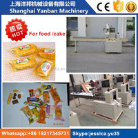 Automatic Biscuit Food Horizontal Flow Packing Machine Price Wrapping Machine
