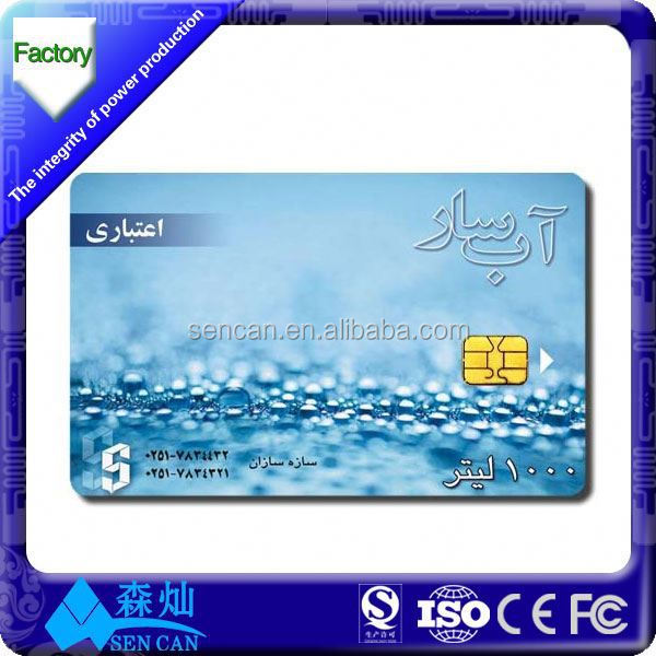 Promotional blank iso 7816 smart ic card/blank contact smart card