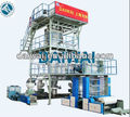 Three layers co-extrusion film blowing machine with full auto double winder and traction rotation