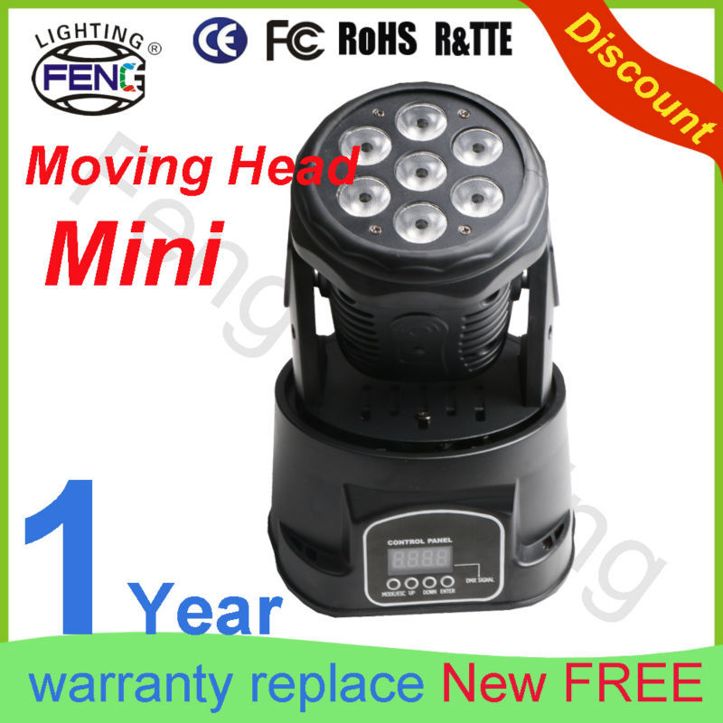 Free MOQ! 7-4in1 RGBW led spot wash beam stage moving head light for dance floor