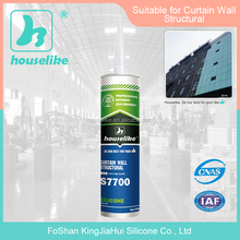 High Quality Building Structural Glazing silicone sealant S7700