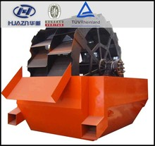 high technology Spiral stone and sand washer China Manufacturer stone washing machine artificial sand washer