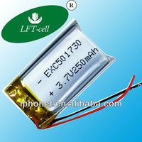 High quality 3.7V 250mAh replacement For ipod Shuffle-2 Battery
