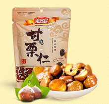 Chinese frozen chestnuts for sale