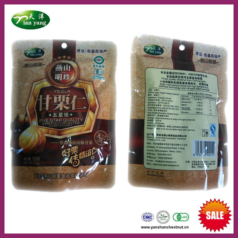 2015 Organic Health Shelled Cooked Chestnut Chinese Snack Food (NEW) with Foil Bag