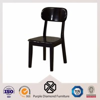 Black Glossy Solid Birch Wood Frame Easy Chair for Dinning Room