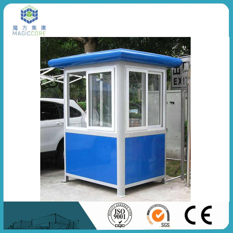 2017 New products Portable and movable prefab sentry box/watch house/guard house