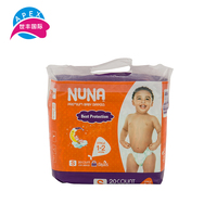 Hot sale disposable non woven fabric soft breathable second grade cheap baby diaper