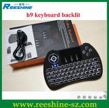 Multifunctional h9 2.4G laptop mechanical wireless mouse keyboard for Android tv box