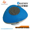 promotional bathroom waterproof portable mp3 speakers