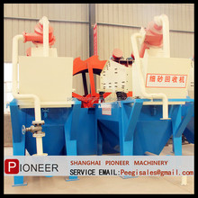 high efficiency fine sand recycling system, 100% recycling