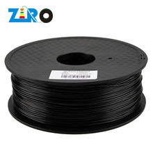New Products Conductive ABS filament High Precision Factory Supply for 3D printing