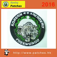 fierce lion pattern for embroidery patches with clothing accessory
