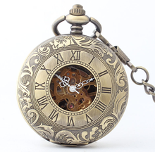 Antique Roma Design Pocket Watch Custom Engraved Personalized Mechanical Pocket Watch Double Dust Cover Wind Up WAT0001