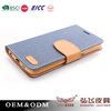 Folio style PU leather cellphone case for Sumsung S6 on sale