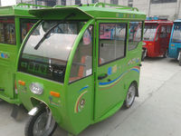 Fashional 2 seats mini electric tricycle with 2 doors
