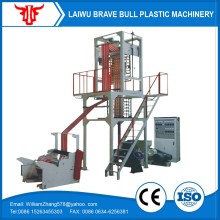 Auto ABA Plastic Bag Film Blowing Machine For Packing Bag