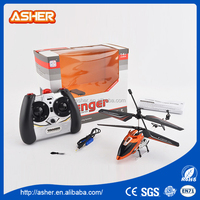 elegant appearance diversified latest designs quad rotor rc helicopter