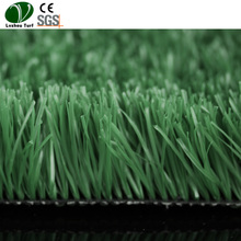 cheap lawn soccer artificial grass price for football pitches