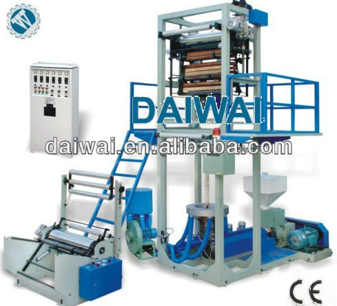 price of plastic extrusion machine with Embossing Roller and Double Winding Unit