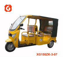 150cc/200cc water cooling Bajaj Tricycle/Zongshen Engine Bajaj made in China/passenger tricycle