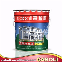 good quality wholesale spray acrylic wall stone paint