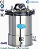 CL-941 Portable Steam Sterilizer ( Timing Controlled )