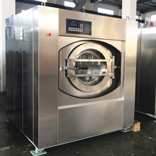 industrial 100kg hotel used laundry equipment