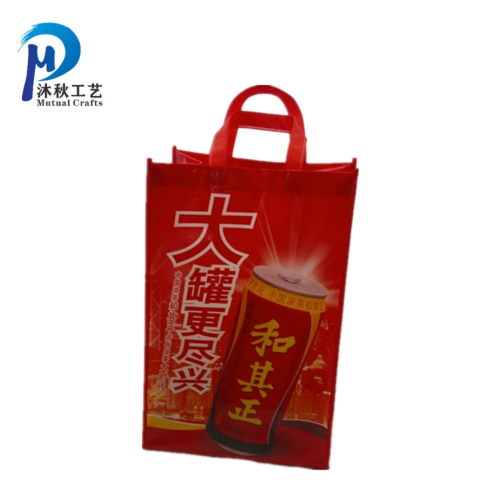 Promotional Custom Logo Printing Folden PP Non Woven Shopping Tote Blank Bag For Trade Show