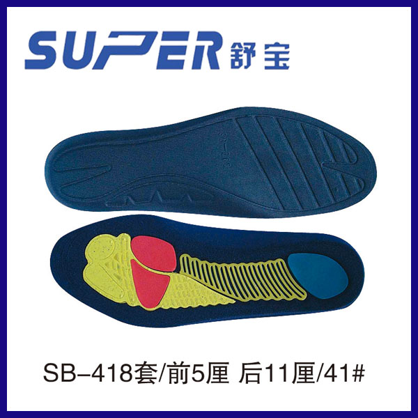 Foot Orthopedic Making Insoles Sale Eva Insole Supplier
