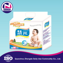 Hot Sell baby diaper girl made in fujian china
